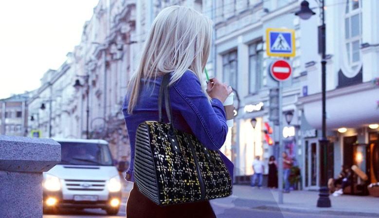 Handtasche  Paris black